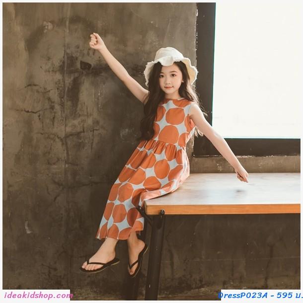 ชุดกระโปรงสไตล์ Marimekko แขนกุด สีส้ม