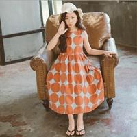ชุดกระโปรงสไตล์-Marimekko-แขนกุด-สีส้ม