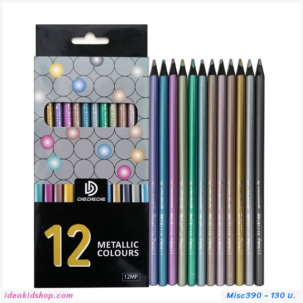 ดินสอไม้ Metallic Colour 12 แท่ง