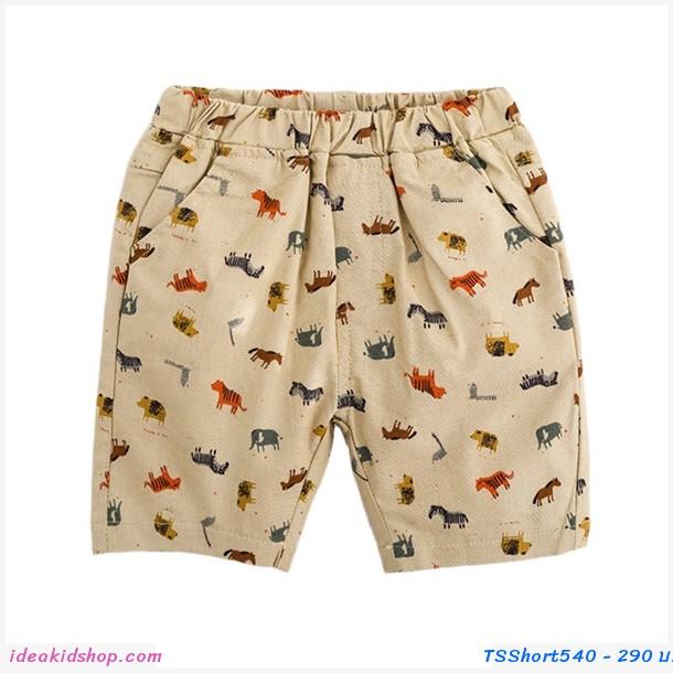 กางเกงเด็กขาสั้น ลายสัตว์ สีน้ำตาลอ่อน