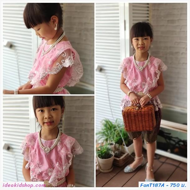 ชุดไทย ปีกหงส์สุดหรู สีชมพู