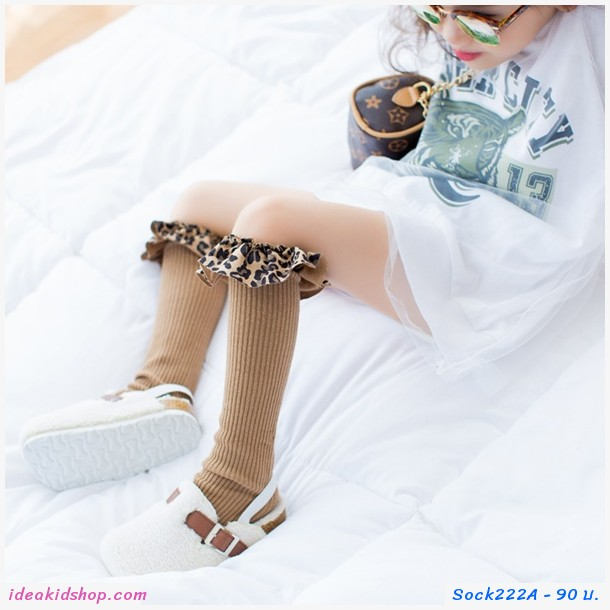 ถุงเท้ายาวแฟชั่นมีระบาย ลายเสือ สีน้ำตาล