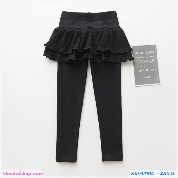 เลกกิ้งกางเกงกระโปรงระบาย 2 ชั้น สีดำ
