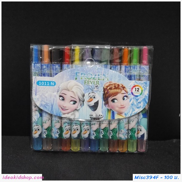 สีเทียนหมุนได้ 12 สี Frozen
