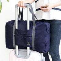 Travel-Folding-Carry-Bag-สีกรม
