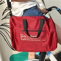 กระเป๋าเดินทางพับเก็บได้-Travel-Bag-สีแดง