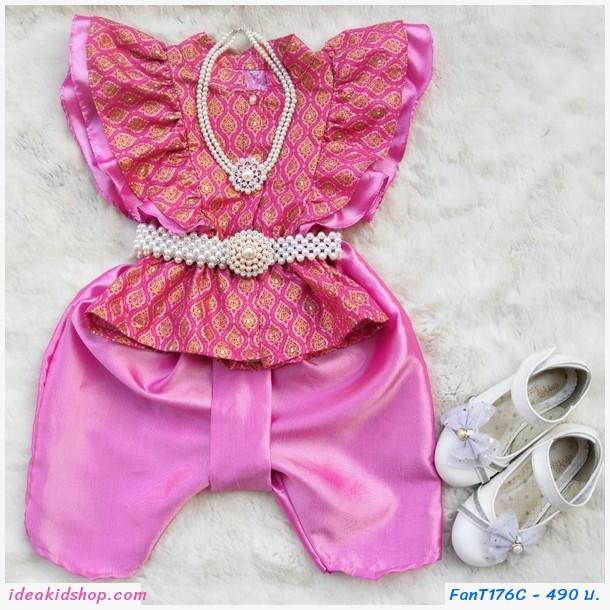 ชุดไทยเด็กหญิง นางหงส์ลายไทย สีชมพู