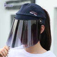 หมวกป้องกันแดด-สีกรม