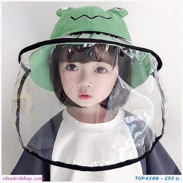 หมวกพร้อมหน้ากากป้องกัน สไตล์เกาหลี ลายกบเคโระ