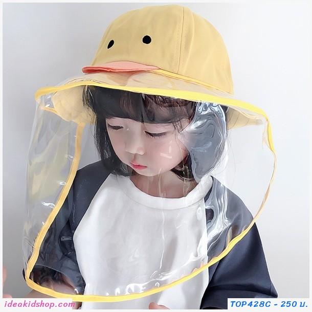 หมวกพร้อมหน้ากากป้องกัน สไตล์เกาหลี ลายเป็ดน้อย
