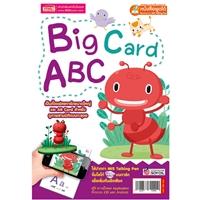 Big-Card-ABC-(แฟลชการ์ดขนาดใหญ่)