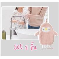 ผ้าเช็ดมือน่ารัก-น้องเพนกวิน-สีชมพู(เซต-2-ผืน)