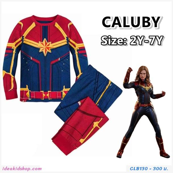 ชุดเสื้อกางเกง Captian Marvel Style
