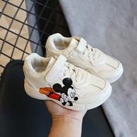 รองเท้าผ้าใบแฟชั่น-Mickey-Mouse-สีขาวครีม