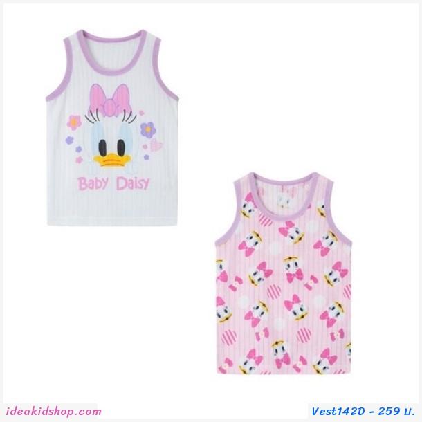 เสื้อกล้ามเด็กลายการ์ตูน Baby Daisy(เซต 2 ตัว)