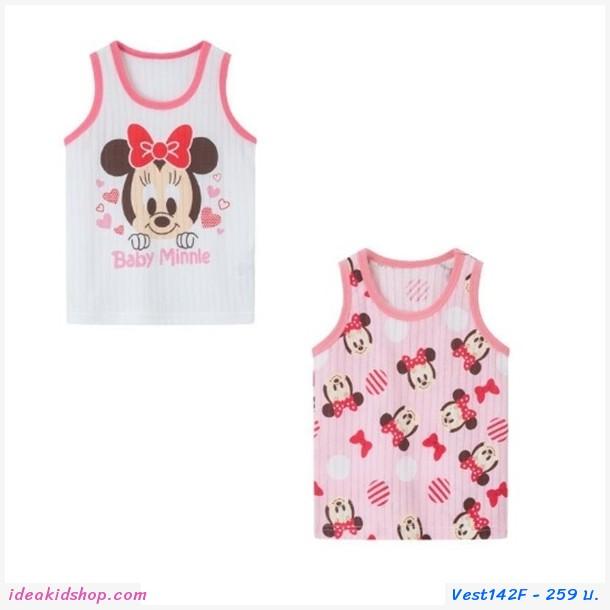 เสื้อกล้ามเด็กลายการ์ตูน Minnie Mouse(เซต 2 ตัว)