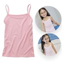 เสื้อสายเดี่ยว-Classic-สีชมพู