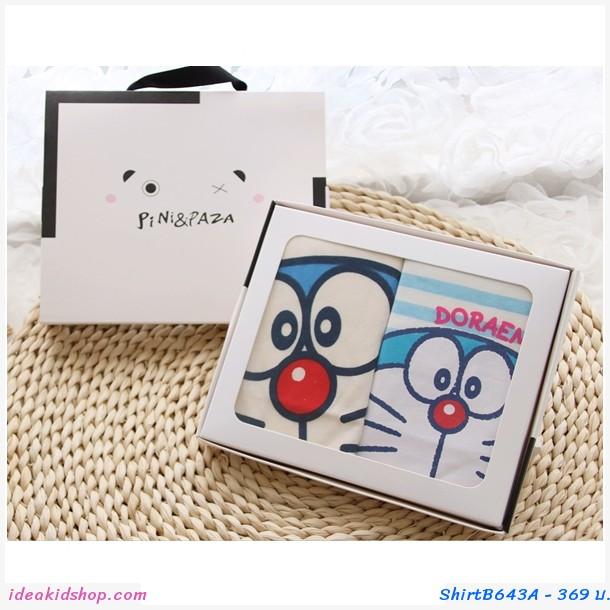 เสื้อยืดเด็ก Box set ลาย Doraemon(เซต 2 ตัว)