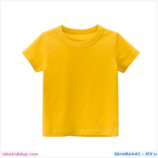เสื้อยืดเด็กพื้นเรียบ สีเหลือง
