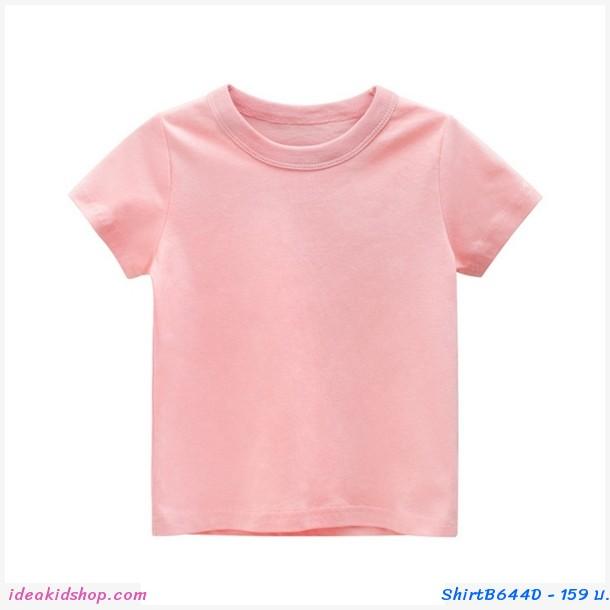 เสื้อยืดเด็กพื้นเรียบ สีชมพู