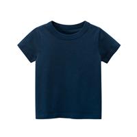 เสื้อยืดเด็กพื้นเรียบ-สีกรม