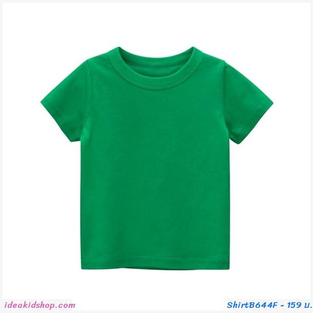 เสื้อยืดเด็กพื้นเรียบ สีเขียว
