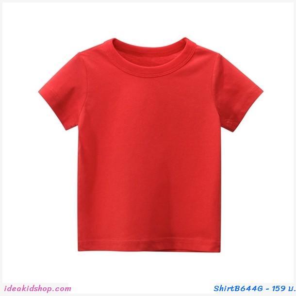 เสื้อยืดเด็กพื้นเรียบ สีแดง