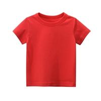เสื้อยืดเด็กพื้นเรียบ-สีแดง