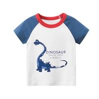 เสื้อยืดแฟชั่นเด็ก-Dainosaur-สีขาว