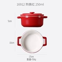 ถ้วยทำไข่ตุ๋นเซรามิกญี่ปุ่น-สีแดง-หูยาว250ml.แบบ-C