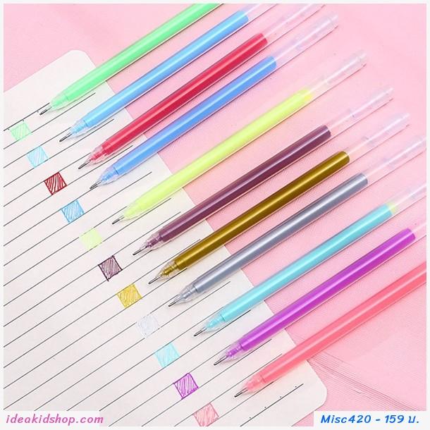 ปากกาเจล สีนีออน 12 แท่ง