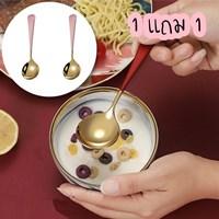 ช้อนซุปสแตนเลส-Premium-Gold-สีชมพู(1-แถม-1)