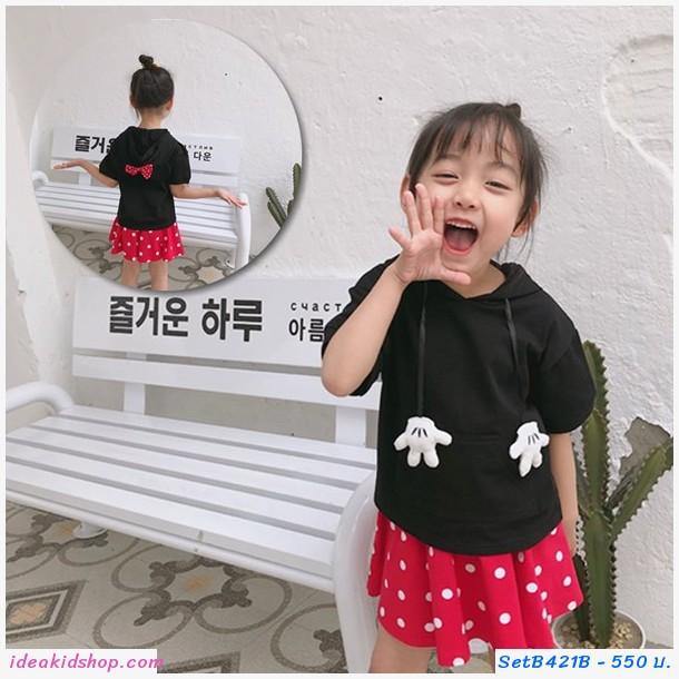 ชุดเสื้อกระโปรง Minnie Mouse