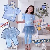 เซตเสื้อ_กางเกงกระโปรงเจ้าหญิงน้ำแข็ง-Elsa-Frozen