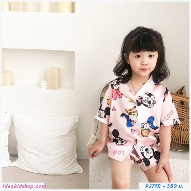 ชุดนอนเด็กผ้าซาติน ลาย Mickey สีชมพู