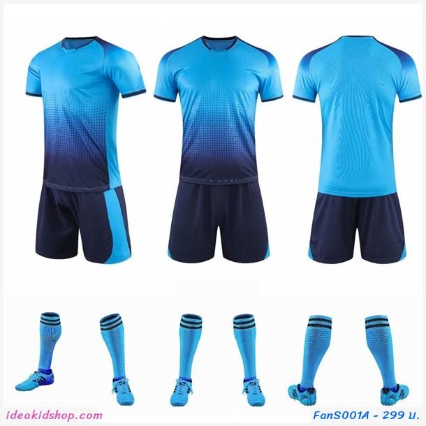 ชุดกีฬา นักฟุตบอล Sport Team สีน้ำเงิน
