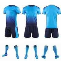 ชุดกีฬา-นักฟุตบอล-Sport-Team-สีน้ำเงิน
