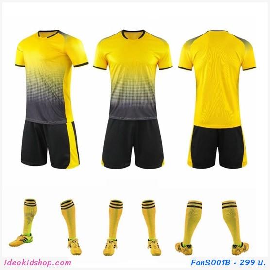ชุดกีฬา นักฟุตบอล Sport Team สีเหลือง