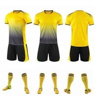 ชุดกีฬา-นักฟุตบอล-Sport-Team-สีเหลือง