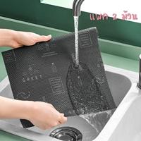 แผ่นรอง-waterproof-cabinet-mat-สีดำ(เซต-2-ม้วน)-
