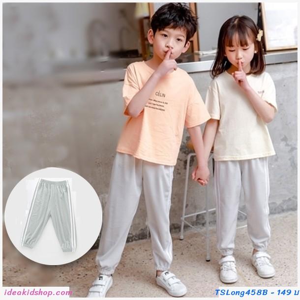 กางเกงวอร์มแฟชั่น แถบขาวคู่ mosquito pants สีเทา