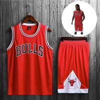 ชุดกีฬานักบาสเก็ตบอลเด็กโต-BULLS-สีแดง