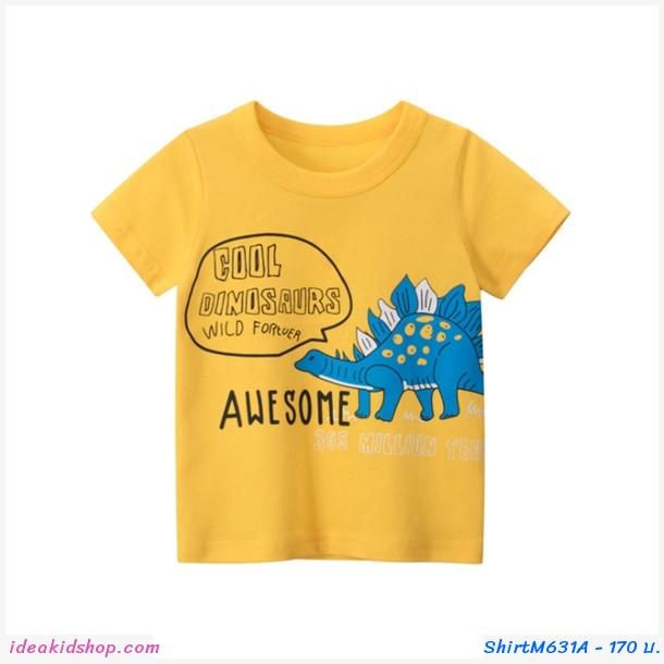เสื้อยืดเด็ก ลายไดโนเสาร์ สีเหลือง