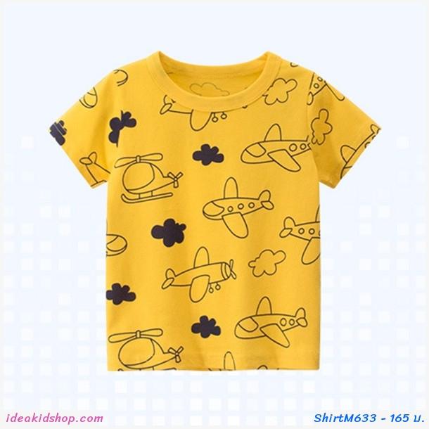 เสื้อยืดเด็กแฟชั่น ลายเครื่องบิน สีเหลือง