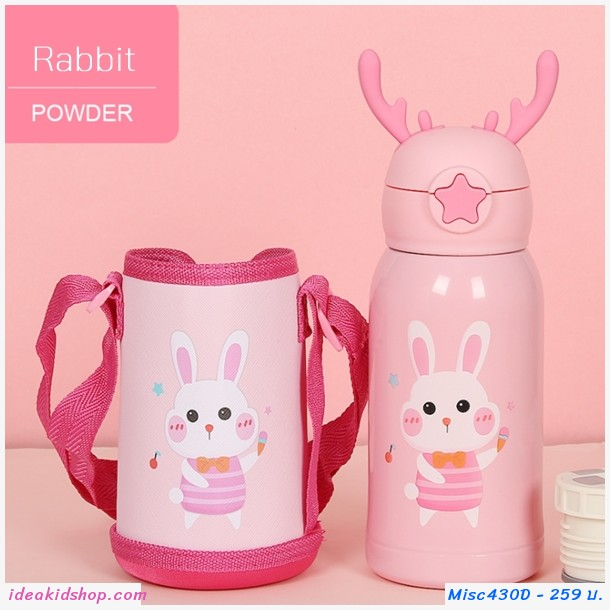 กระติกน้ำเก็บอุณหภูมิ กระต่ายสีชมพู