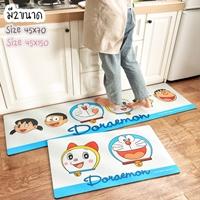 พรมกันลื่น-Doraemon-Family-ลาย-A