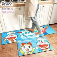 พรมกันลื่น-Doraemon-Cooking-ลาย-B