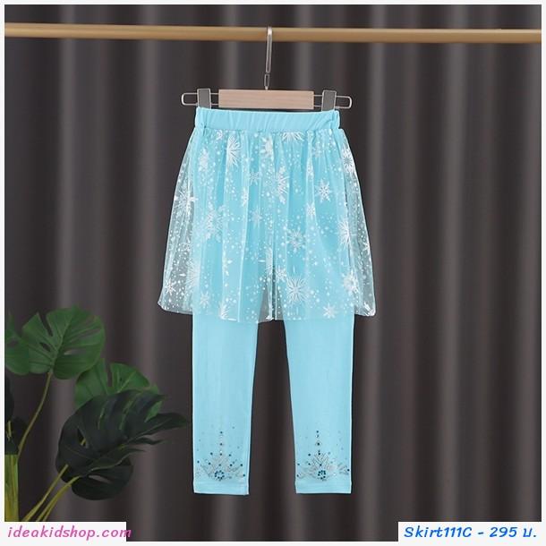 กระโปรงกางเกงเลกกิ้ง Frozen สีฟ้า