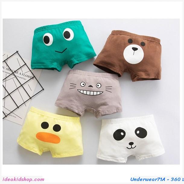 กางเกงในเด็ก Box set ลาย Animal(เซต 5 ตัว)