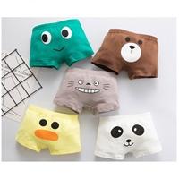 กางเกงในเด็ก-Box-set-ลาย-Animal(เซต-5-ตัว)